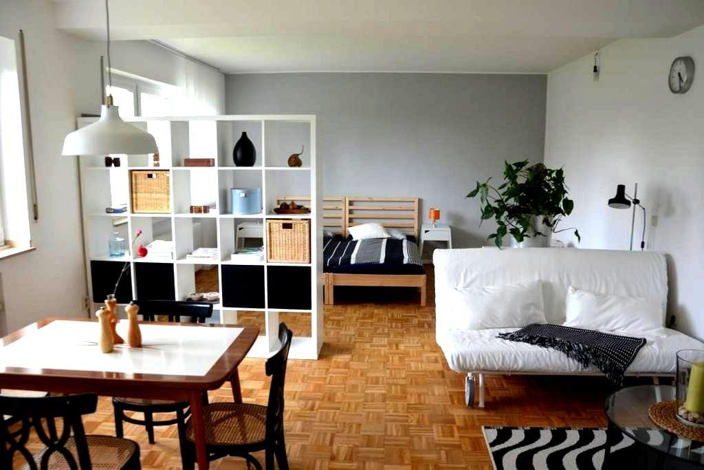 Ruhiges Appartement mit eigenem Garten nahe Bonn - Wachtberg - Condominium