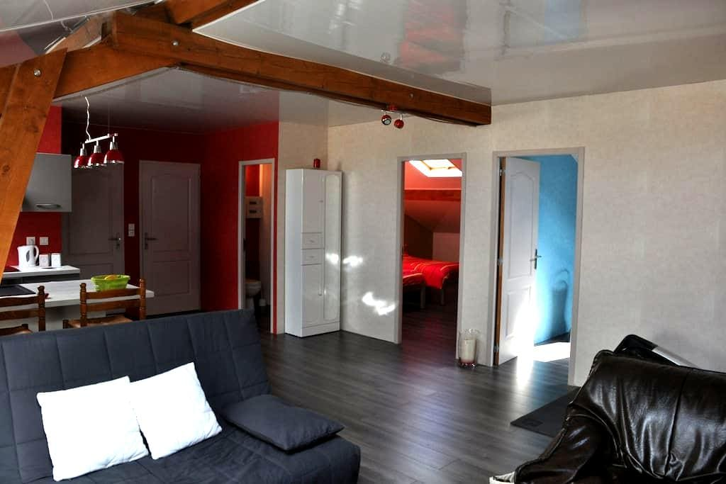 Private apartment within a home - Luxembourg / A31 - Hettange-Grande - Дом