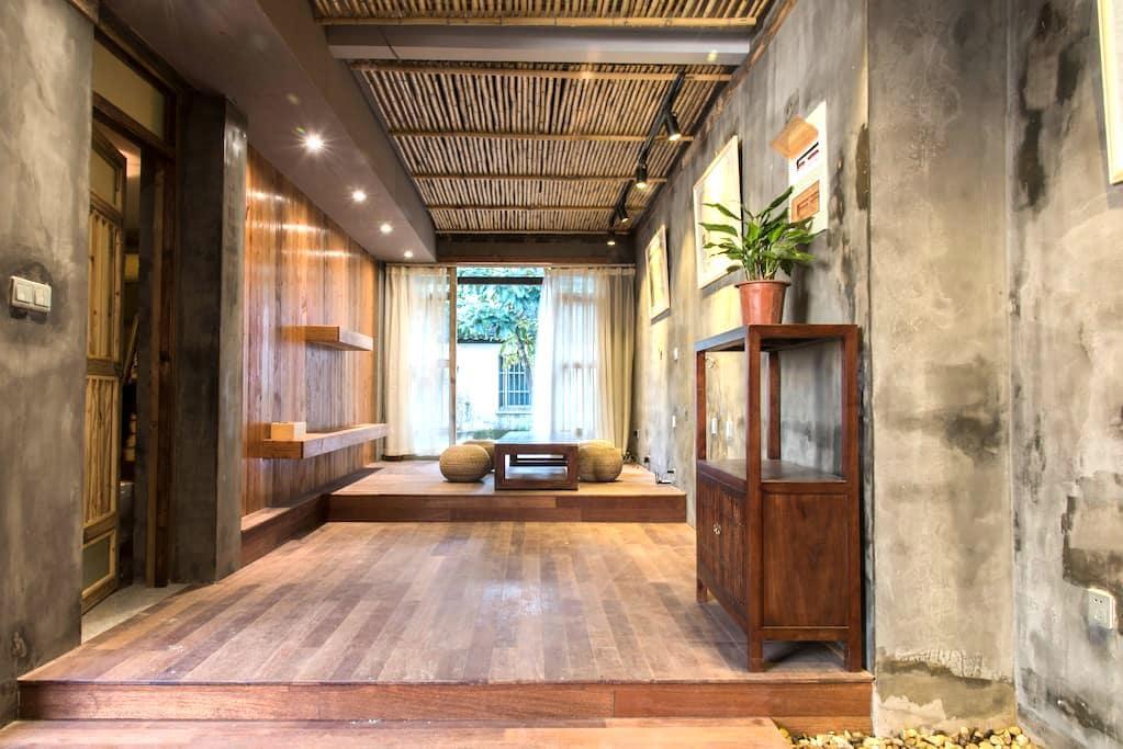 苏州平江路,竹庐 近博物馆、狮子林、拙政园 - Suzhou - Dom