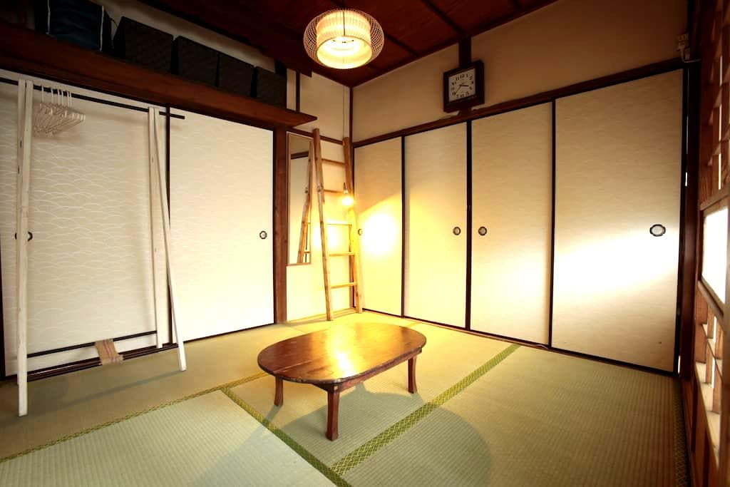Japanese house,   explore Enoshima, or Kamakura - 鎌倉市 - Dům