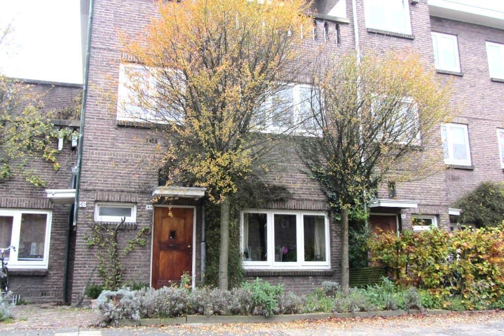 Comfortable appartment - Eindhoven - Leilighet