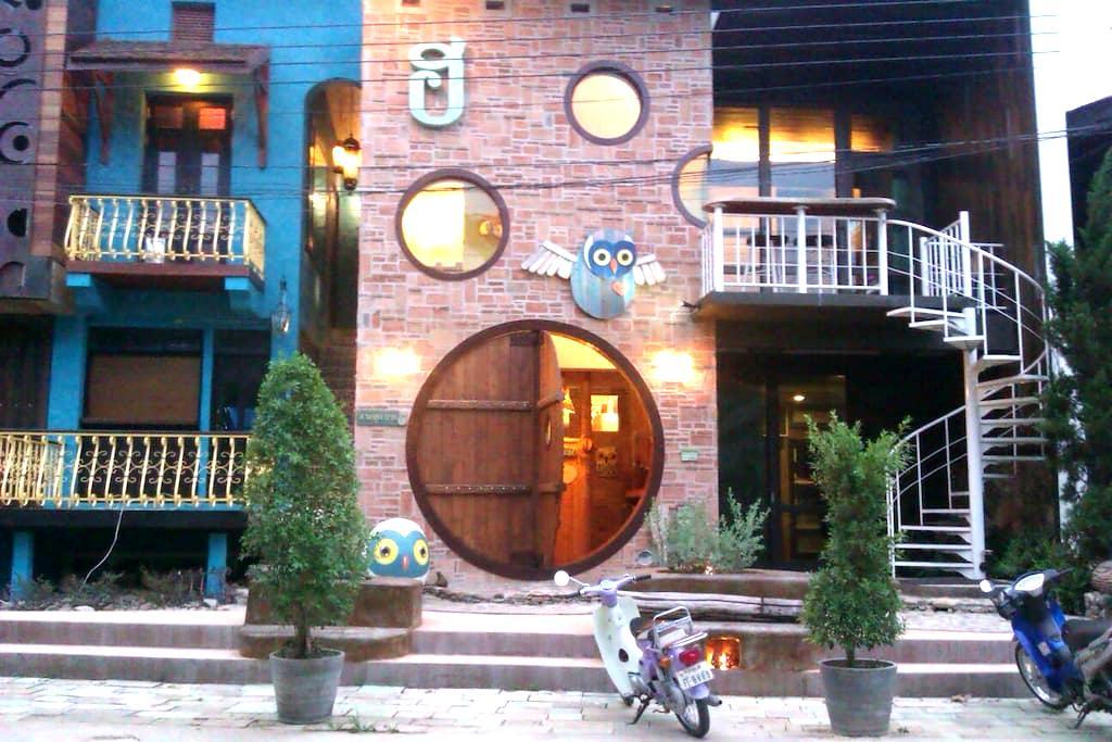 Hoog House - Wiang Tai , Pai - House