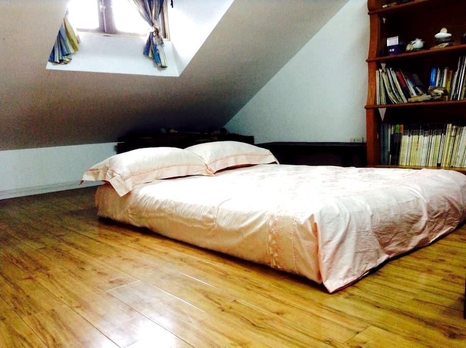 Cozy room with easy access of transport - Wuhan