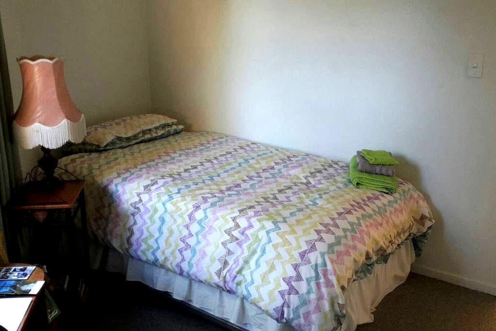 Harakeke (Flax) Room. - Бленем - Дом