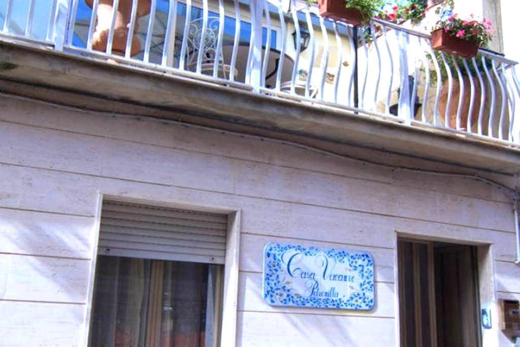 Casa vacanze Petronilla(1'P) - Palazzolo Acreide - Apartemen