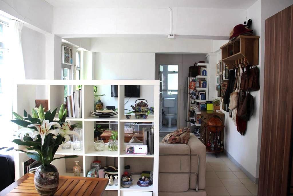 Peaceful home in Soho - 홍콩 - 아파트