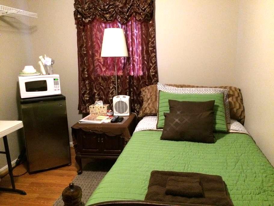 Cozy room in a nice community - Chantilly - Adosado