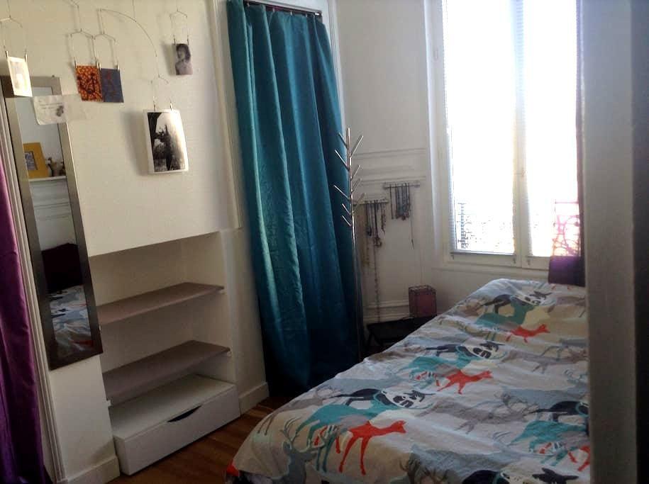 Chambre calme et claire,Rive Droite - Rouen - Appartement