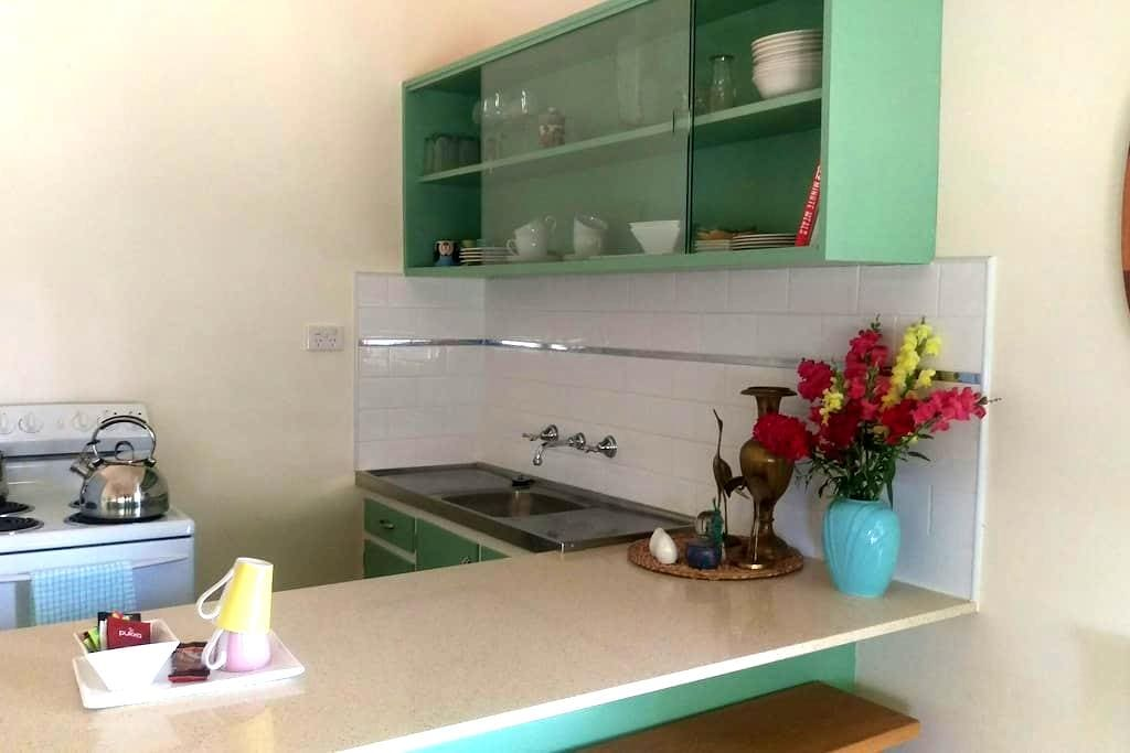 Cute & cosy accomm in excellent location - Wagga Wagga - Dom