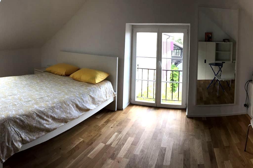 Calme, confort, espace Est. Wifi/Parking gratuit. - Neuchâtel - Rumah