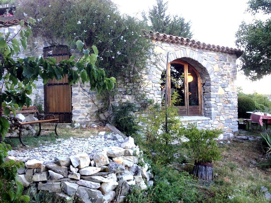 Chambre dans charmante maison en pierres. - Montdardier - Квартира