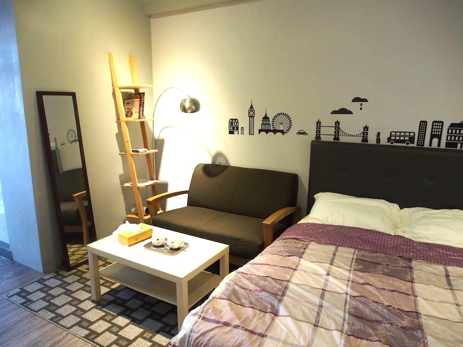 Studio in center of Tainan - East District - Talo