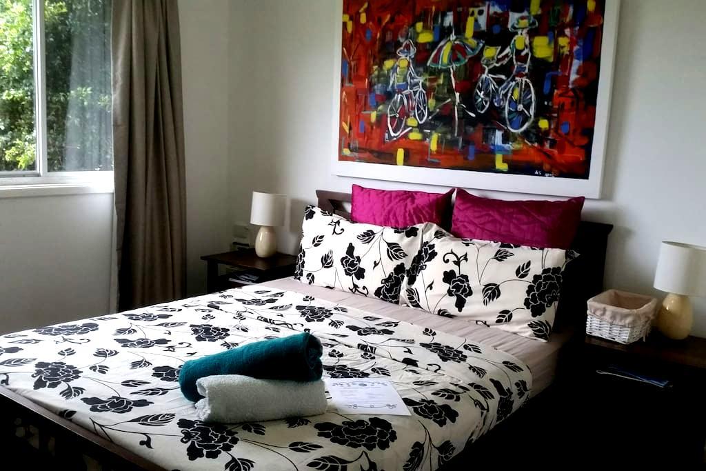 Comfy room in Coffs Harbour! - Coffs Harbour - Dom