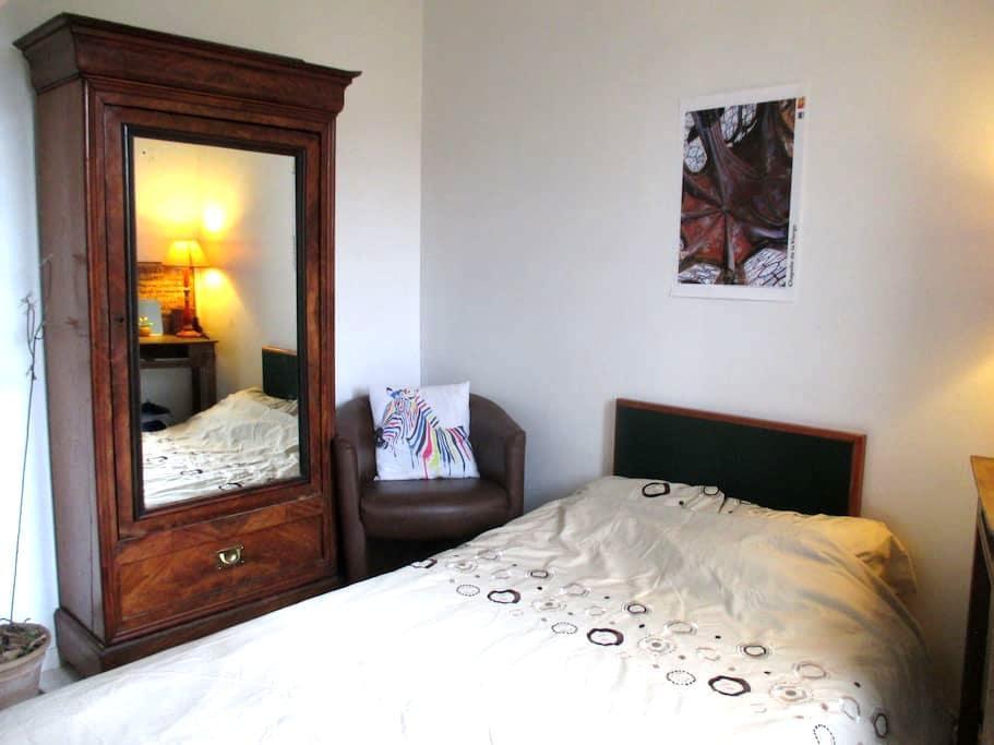 CENTRAL & QUIET Stay. ENJOY ! - Le Mans - Apartment