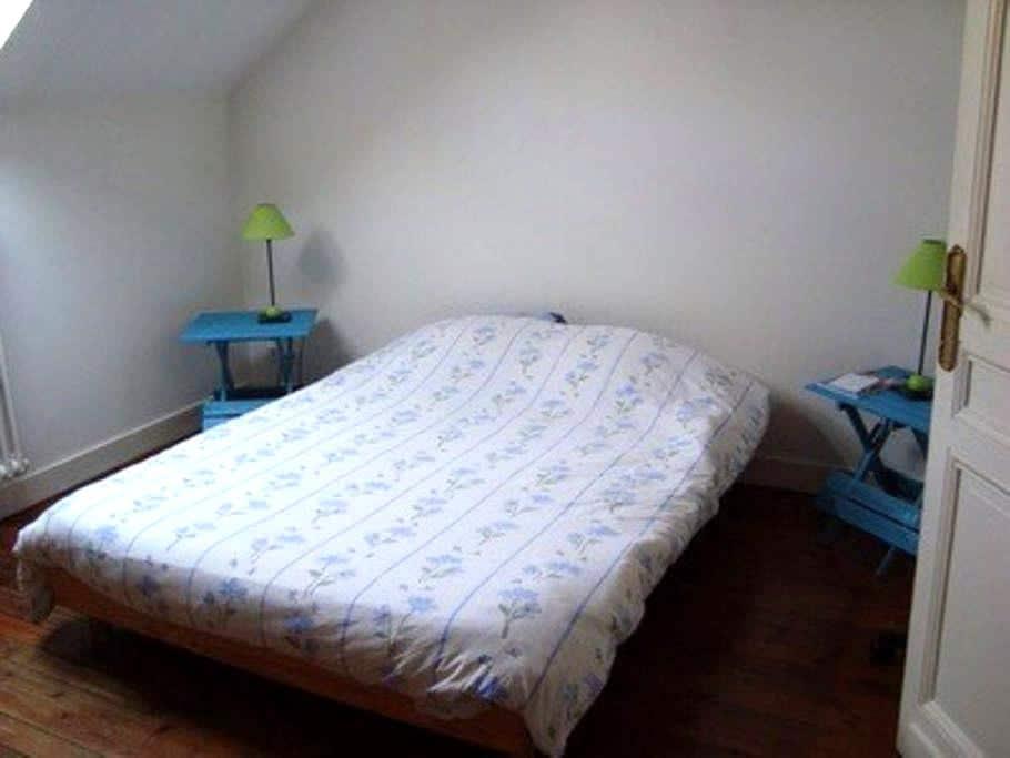 Chambre idéale pour voyageur - Périgueux - Ev