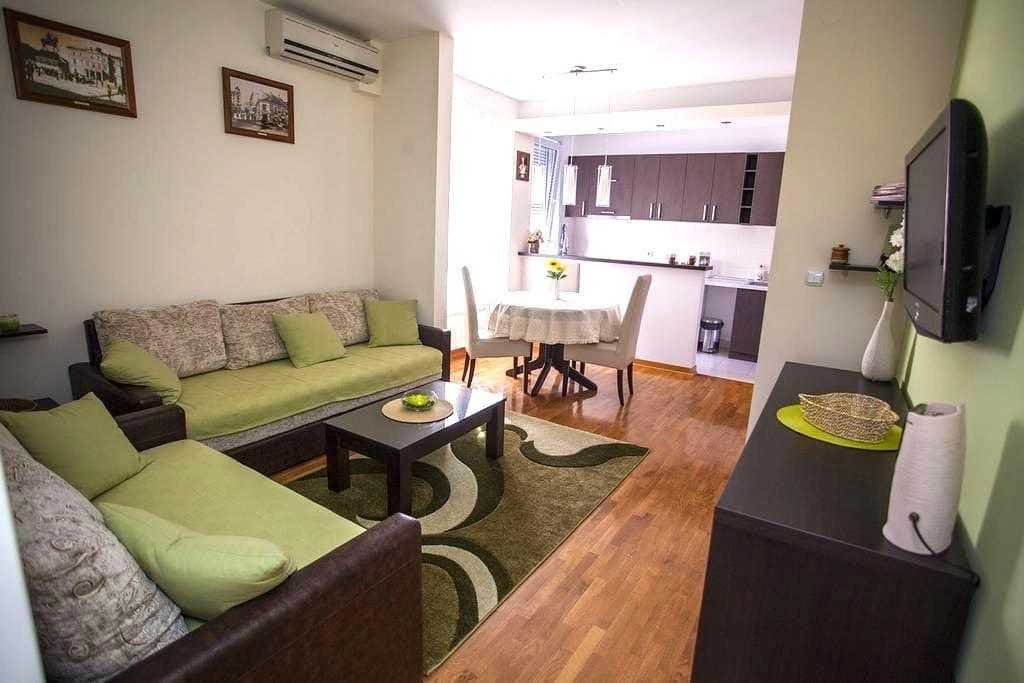 Belgrade apartment Sunflower - Belgrado - Apartamento