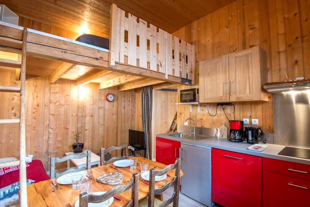 Studio au coeur de Bourg St Maurice - Bourg-Saint-Maurice - Daire