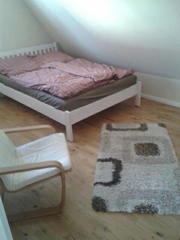 Ruhiges Zimmer im schönen Buxtehude - Buxtehude - Appartement