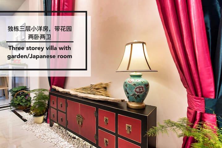 北京路独栋三层带花园/地铁旁Pazhou canton fair珠江新城琶洲广交会长隆便捷到达 - Guangzhou - Vila