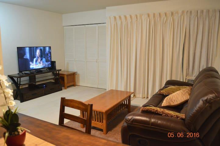Convenient, Clean & Cozy Apartment - Aiea - Daire
