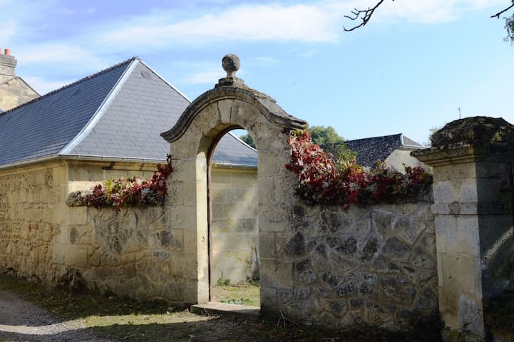 La Fourdrainoise, 15 pers, piscine, jacuzzi option - Fourdrain - Hus