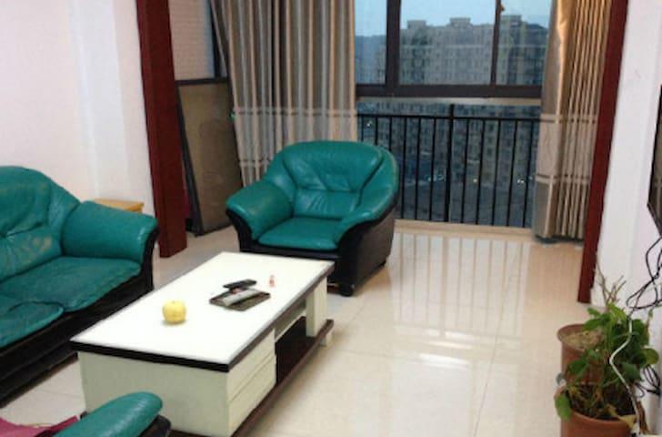 稠江美景房 - Jinhua Shi - Appartamento