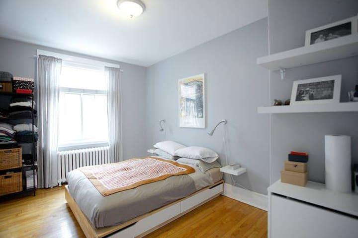 Outremont - Montréal - Apartament