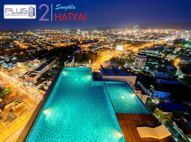 Plus Condo 2 (24th floor Lake view) - Hatyai - Appartement