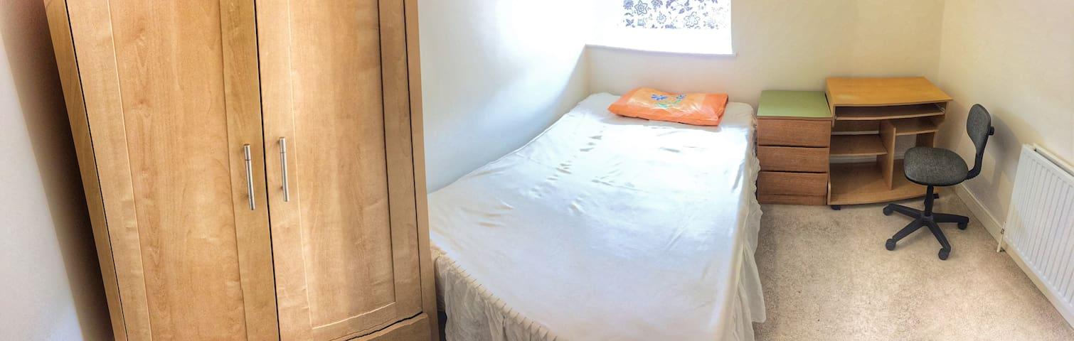 1 Room available near Chesterfield Royal Hospital - Chesterfield - Maison