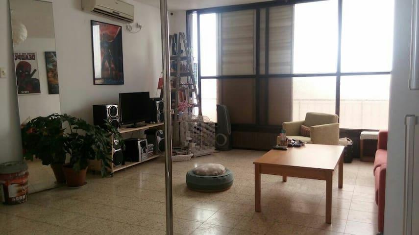 Nir & Noor's Place - Реховот - Квартира