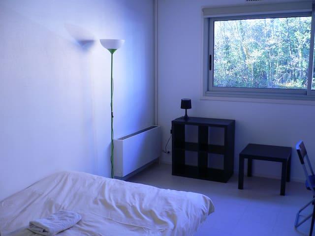 Appartement nickel et confortable - Rouen - Leilighet
