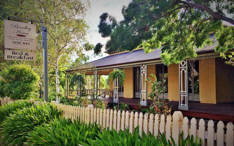 Bindley House B&B Cottages - Kilmore - Bed & Breakfast
