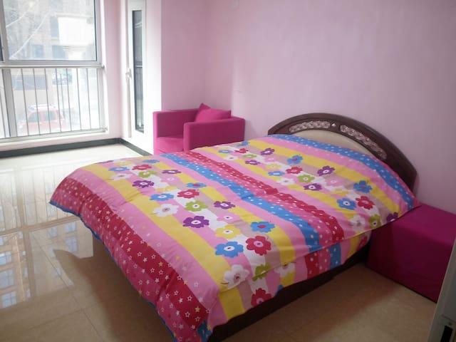 廊坊市固安县温馨舒适整洁的日租公寓 - Langfang - Apartament