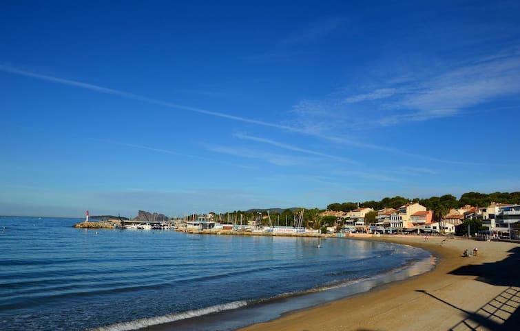 magnifique appartement T2 front de mer - Saint-Cyr-sur-Mer - Leilighet
