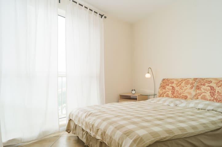 Echo's home - Qinhuangdao Shi - Apartament