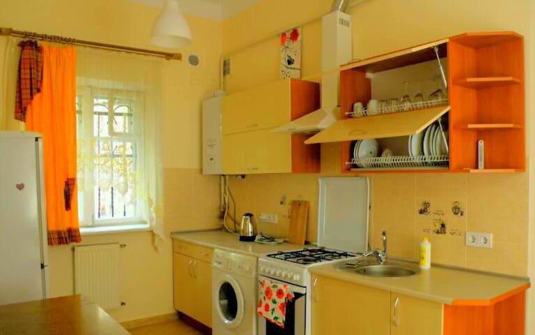 Apartment in the center - Ivano-Frankivs'k - Apartmen