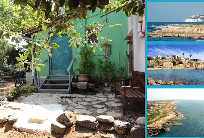 "A Kibbutz house near ""Achziv"" beach - Gesher HaZiv - Casa"