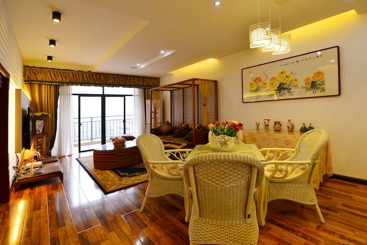市中心喷水池云岩广场一个两室两厅美丽精致的家 - Guiyang Shi