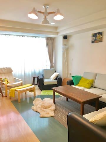 Sunshine House Single bed  陽光充沛的溫馨房屋 交通位置極佳! - 中壢區 - Leilighet