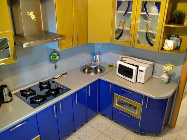 """Аппартаметы в Центре Костромы """"DenHouse"""" - Kostroma - Apartament"""