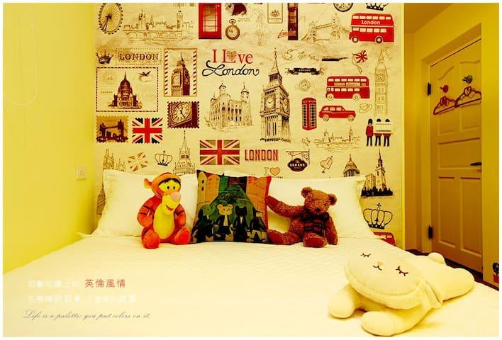 Home羅東夜市英倫風 雙人房 - Luodong Township - Dům