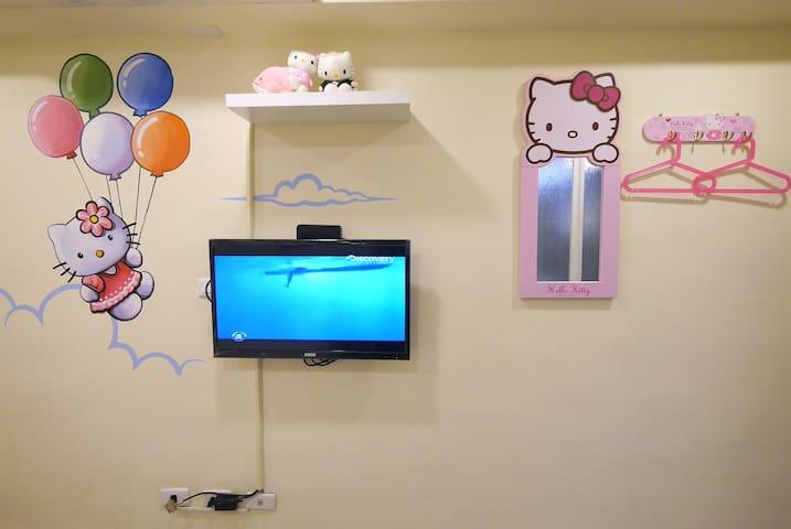 Taichung Fengjia--NEST  Room 1 - Xitun District - Ev