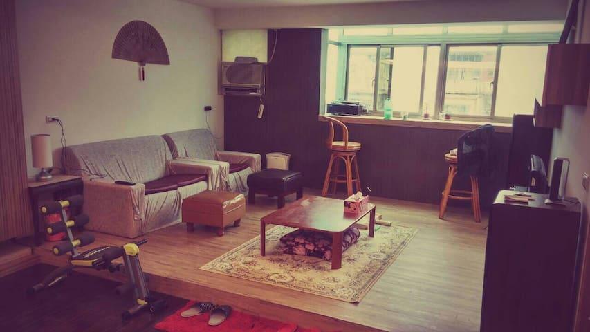 一對小夫妻溫馨的家,歡迎喜歡宜蘭的您 - Yilan City - Daire