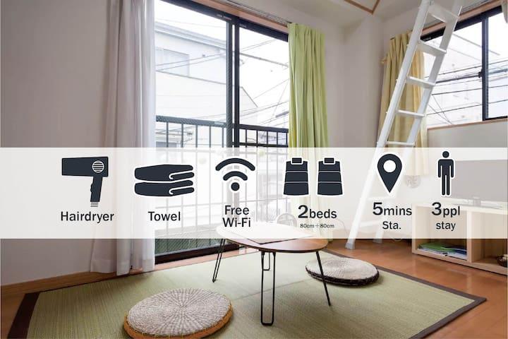 ☆KOUENJI 5min / SHINJUKU 9min (Free WiFi) ☆ - Suginami-ku - Çatı Katı