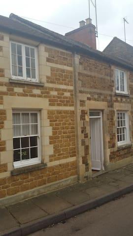 Kriton Cottage private room 1 - Bloxham - 단독주택