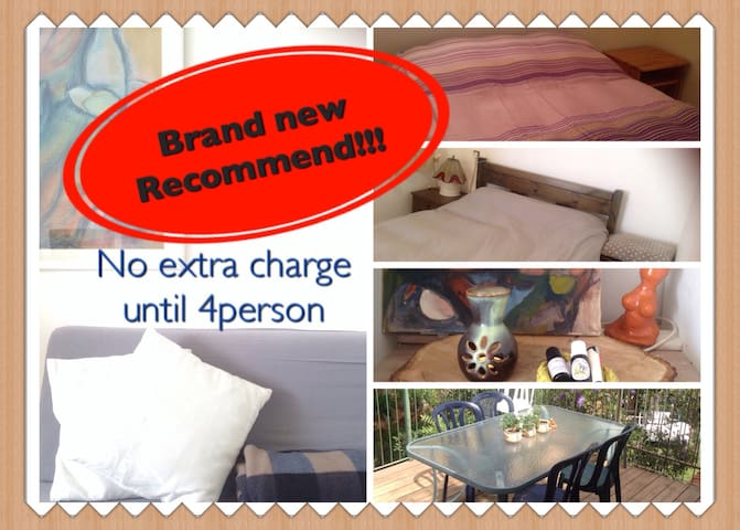 No extra charge until 4persons - Kahal - Appartement
