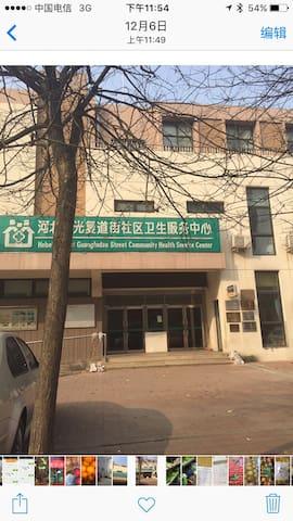 好房子出租 - Baoding - Lägenhet