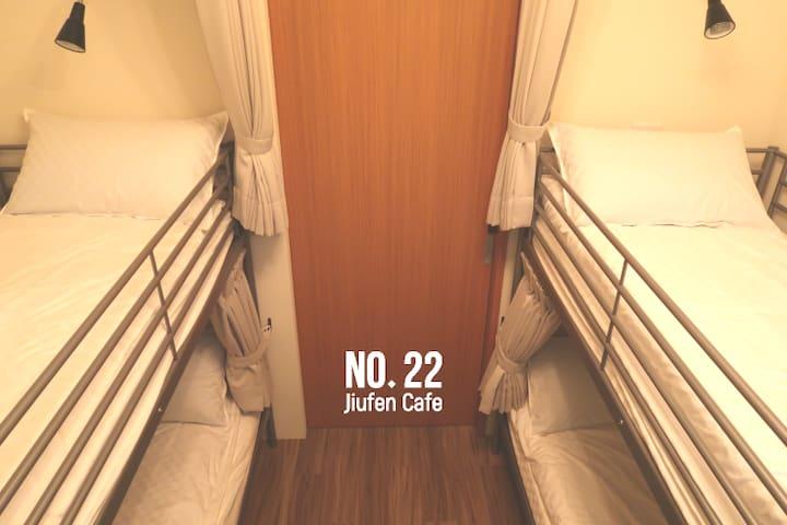 九份No.22 Jiufen Hostel/(E)女背包客 1張床位 歡迎輕旅 學生 - Ruifang District - Domek gościnny