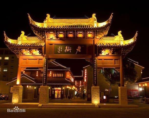 天德湖旁的凤凰曦城(apartment near  the tiande lake park) - Taizhou Shi