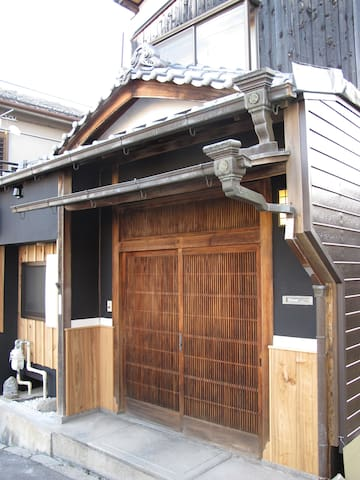 Hinoki house - traditional home - walk to sights - Nara - Hus